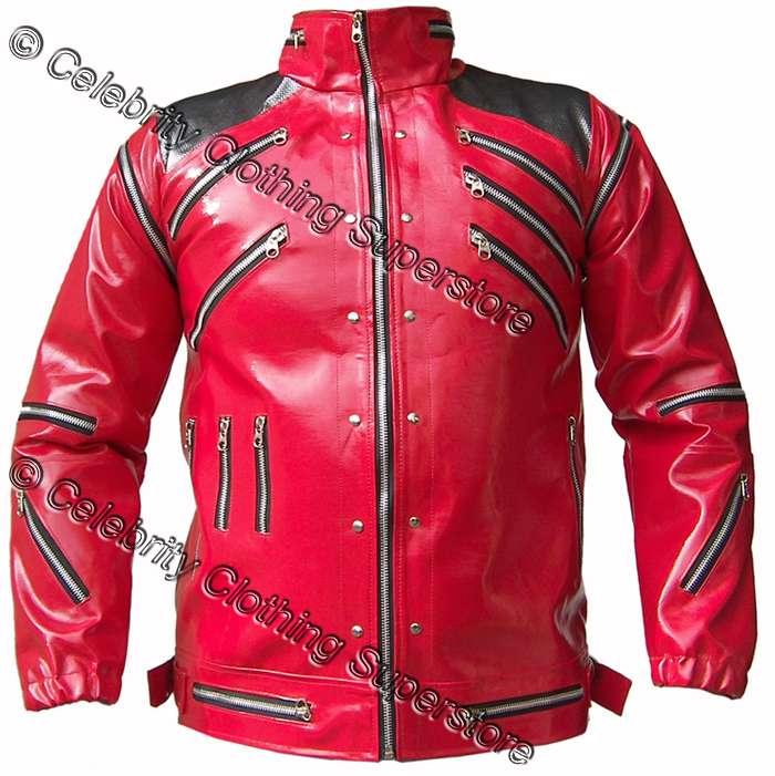 MJ-Pics/Beat-It-Jacket/mj-patent-beat-it-jacket.jpg