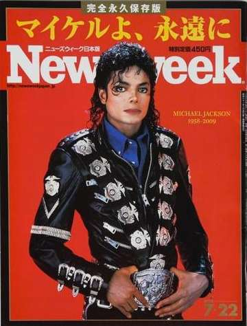 Michael%20Jackson%20Bad%20Jacket/Buy-Michael-Jackson-Bad-Jacket-with-Badges.jpg